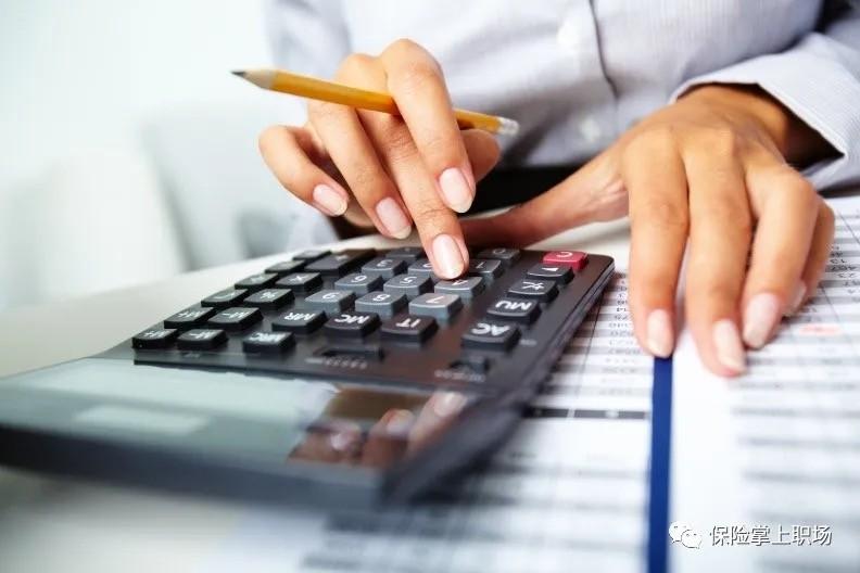 保险掌上职场让保险经营更有温度