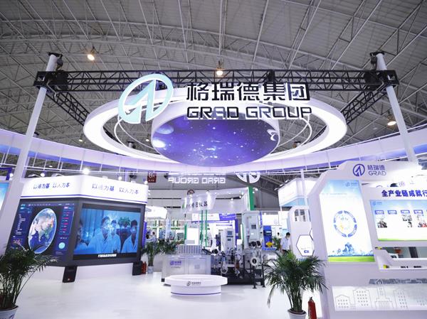 格瑞德集团亮相第19届中国国际环保展览会