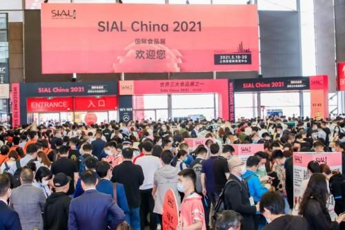 SIALChina华南国际食品展全面启动,国际展区售罄在即!
