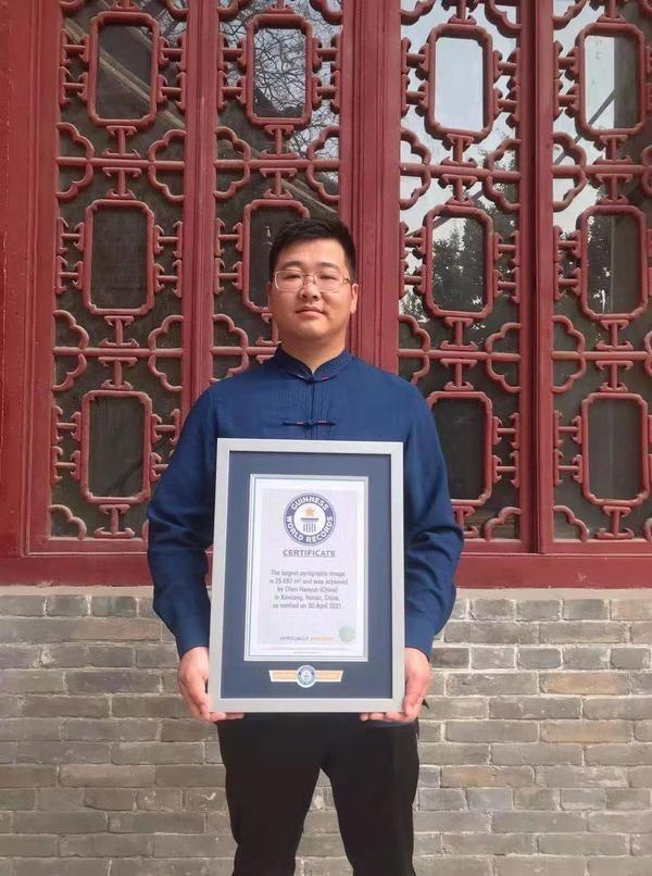 火尖上作画有多燃?河南新乡80后小伙创造吉尼斯世界纪录