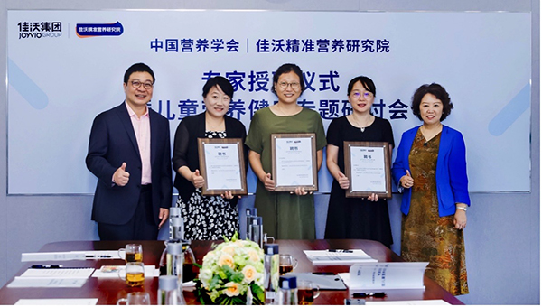 """佳沃精准营养研究院迎来首批营养大咖顾问""""儿童营养升级中国行动""""有了智囊团"""