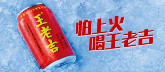 王老吉新上线第五人格联名罐,与年轻人碰撞出不一样的火花