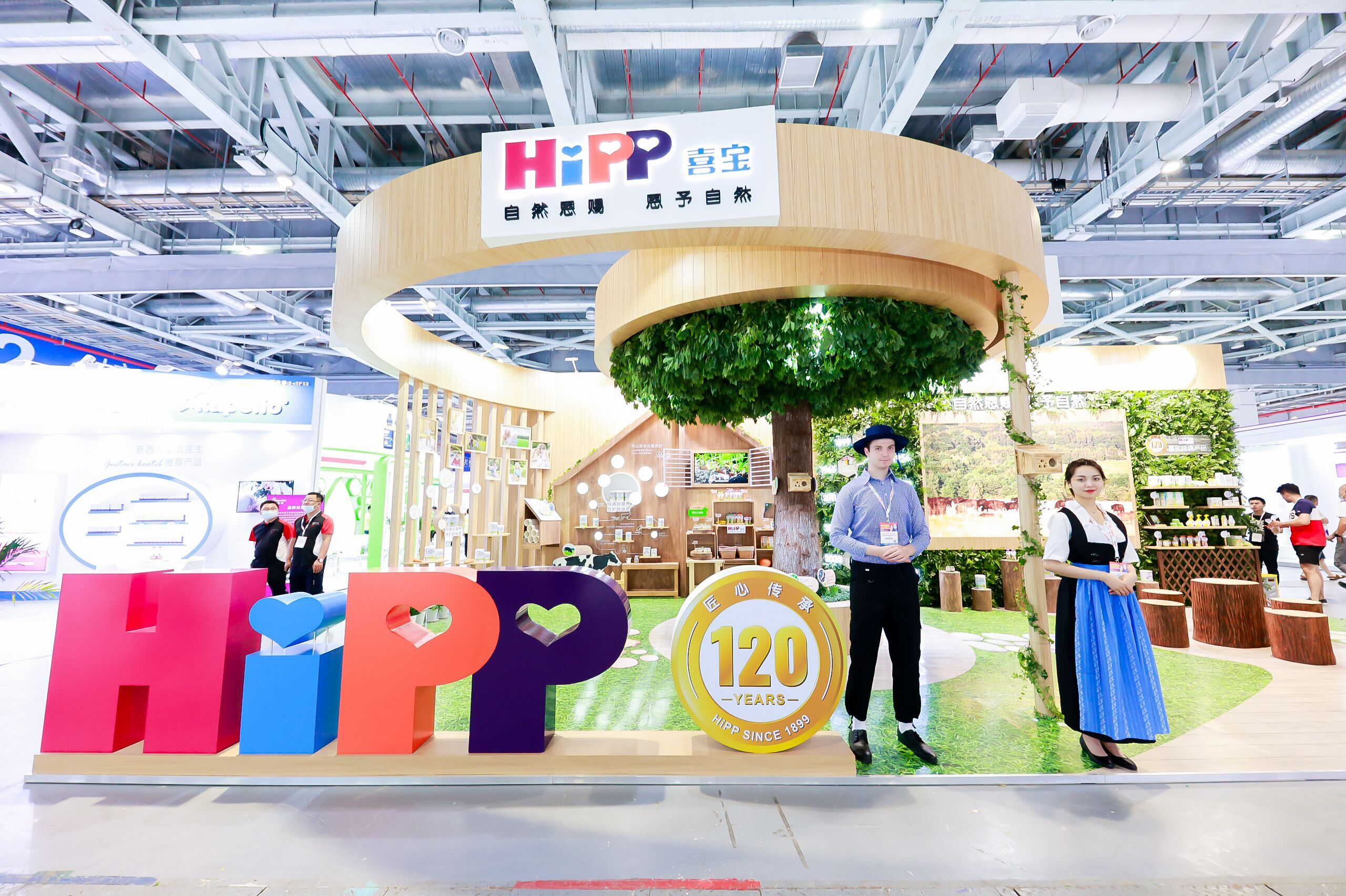 "HiPP德国喜宝携""喜宝纯境""及4段新品亮相CBME中国孕婴童展"