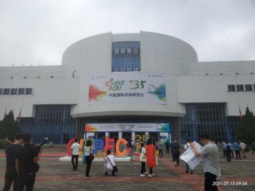 火眼智能黑烟车抓拍等AI产品精彩亮相中国国际环保展