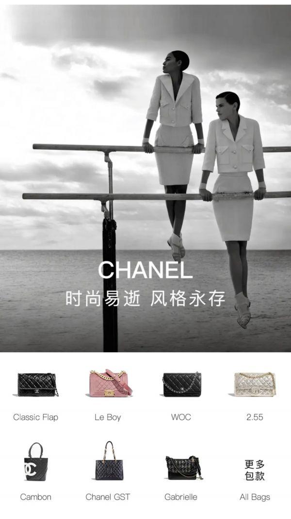 来红布林买二手奢侈品热门款Chanel包袋挑不停