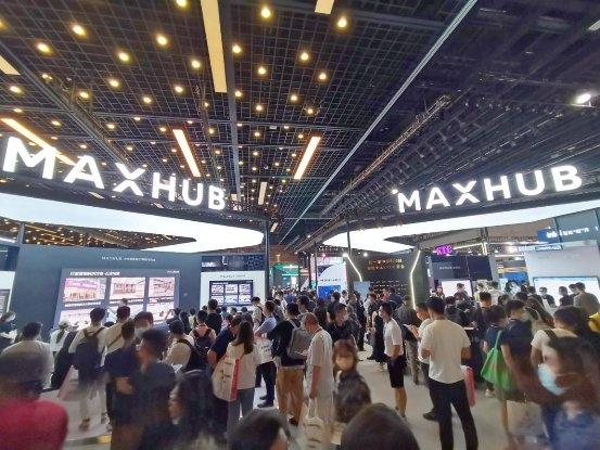 北京InfoCommChina2021开幕,MAXHUB携新方案和新品强