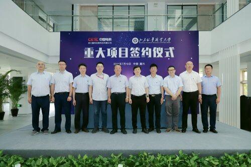 中国电科嘉科信息携手山东外事职业大学打造职业本科产教融合标杆